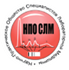 Russian Scientifically-Practical Society of Specialists in Laboratory Medicine