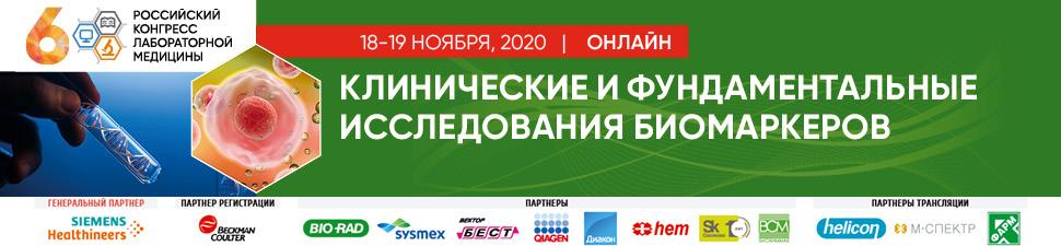 11-2020-RKLM-FLM-caroussel-970x225_FIN-72-dpi.jpg